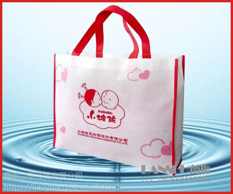 昆明无纺布袋厂家专业定制广告袋,1000个起做