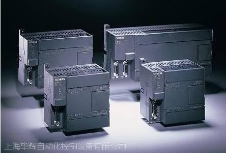 西门子s7-300CPU313C-2PtP中央控制器