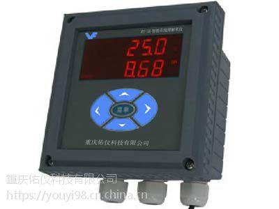 四川污水RY-3A数码在线溶解氧仪工业水质分析监测防水防爆污水厂化工电厂