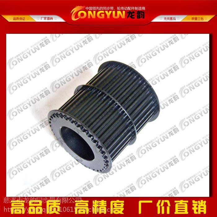 精密加工定制STD2M齿型多规格多材质优质同步带 带轮 挡边 压板铝合金45#钢铜