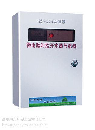 裕豪稳定电压家用节电器智能大功效节能器