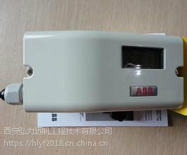 ABB 智能阀门定位器V18346 PROFIBUS PA协议