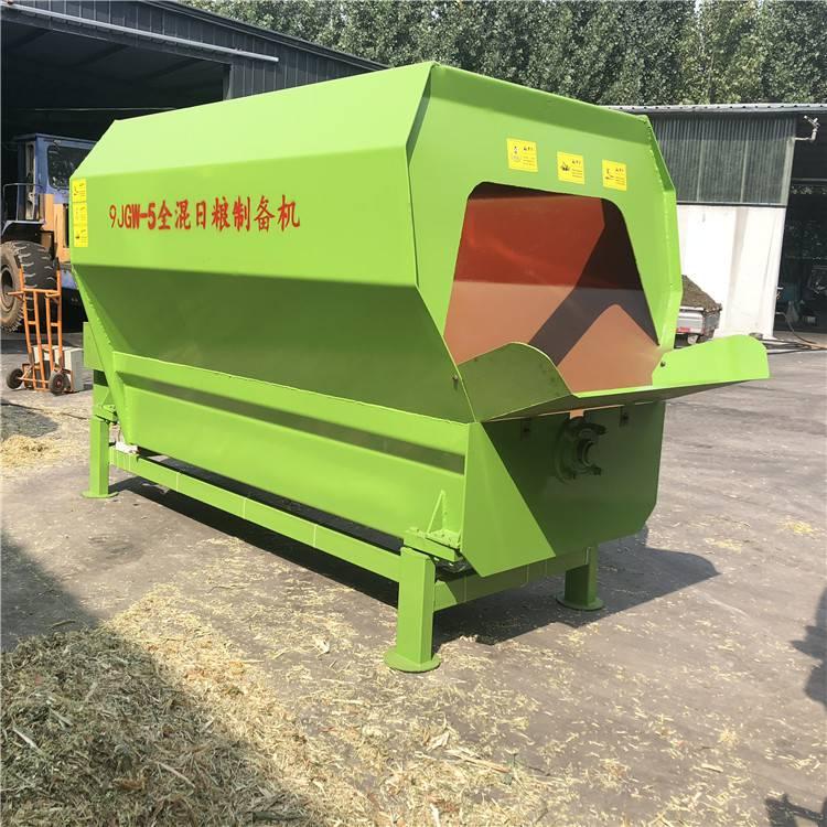 干湿物料搅拌机 养牛场饲草拌料机 自动上料化肥搅拌机