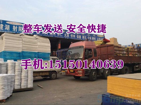 http://himg.china.cn/0/4_129_241440_600_449.jpg