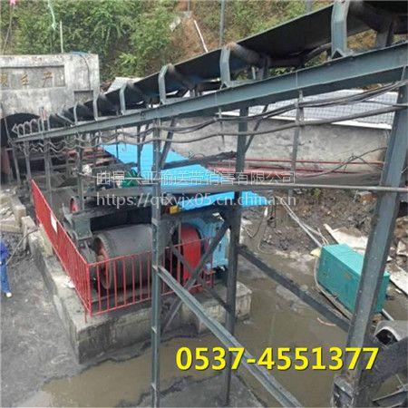 兴亚广灵爬坡式玉米装车机 花纹防滑式皮带机 煤粉传送装车机