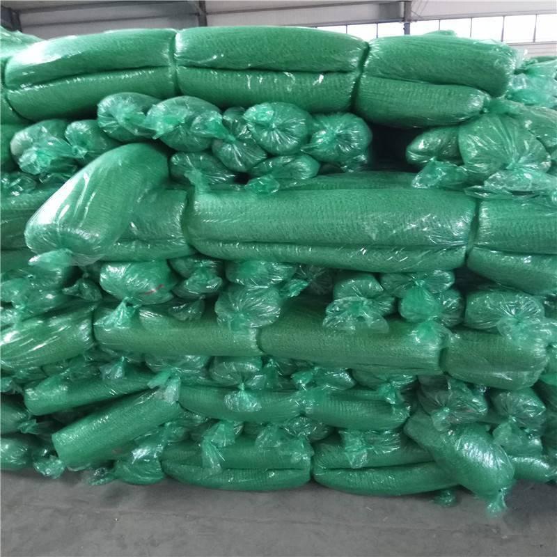 盖土绿网厂家 北京盖土网 盖煤防尘网