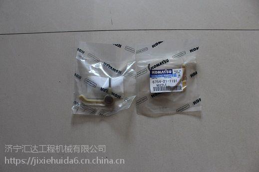 小松PC650-8冷却喷嘴 批发零售18888306210