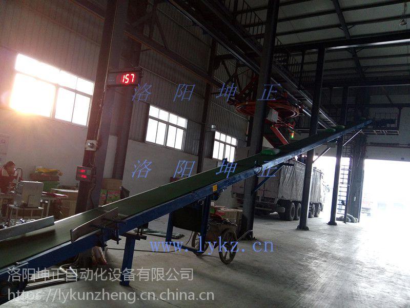 优质伸缩装车机批发采购输送机设备厂家