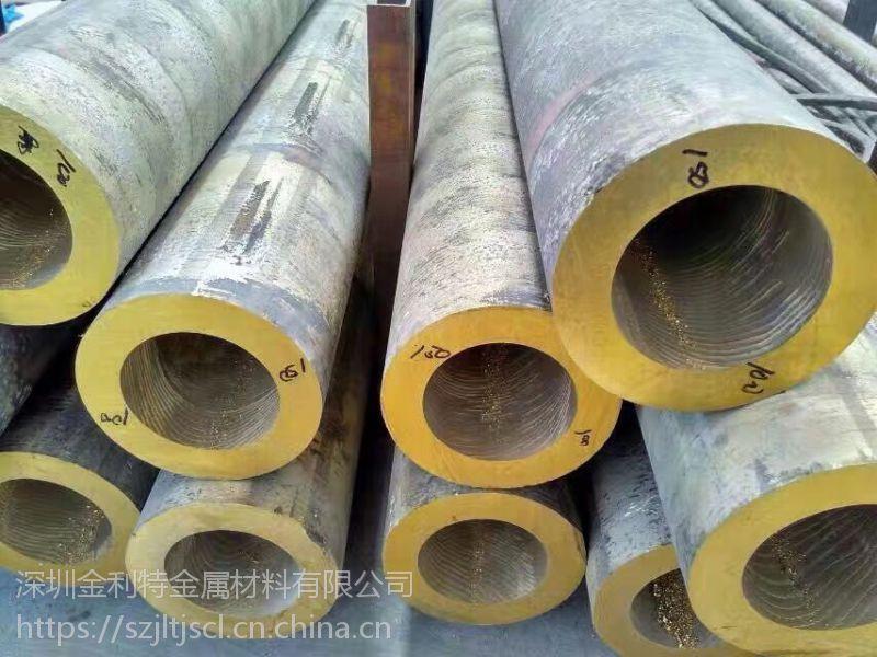 金利特厂家直销高耐磨铝青铜套 厚壁QAL7铝青铜管
