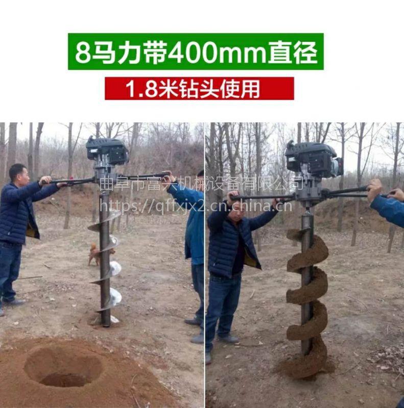 手动植树钻孔机 植树打窝机 富兴定做加长钻头挖坑机