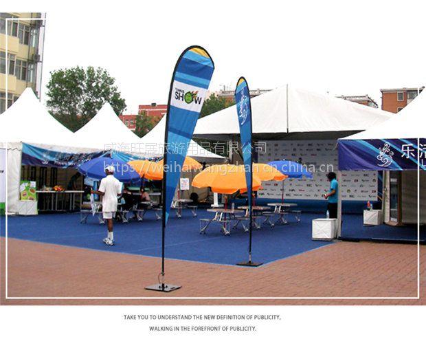 3.5米羽毛旗道旗注水旗羽车展展会房地产活动宣传可一杆两用的广告旗杆