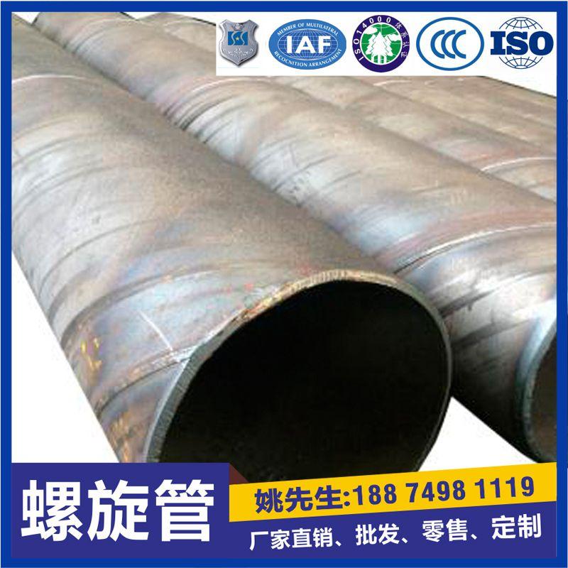 长沙隆盛达污水处理用螺旋钢管厂家价格 规格720*12