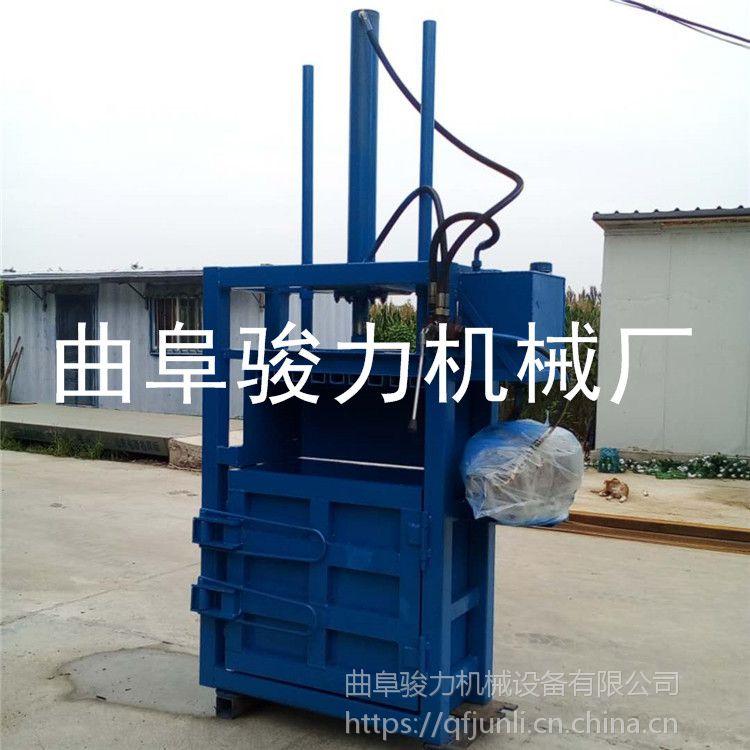 新型易拉罐液压打包机 纸壳塑料压缩机 电动液压打包机 骏力牌
