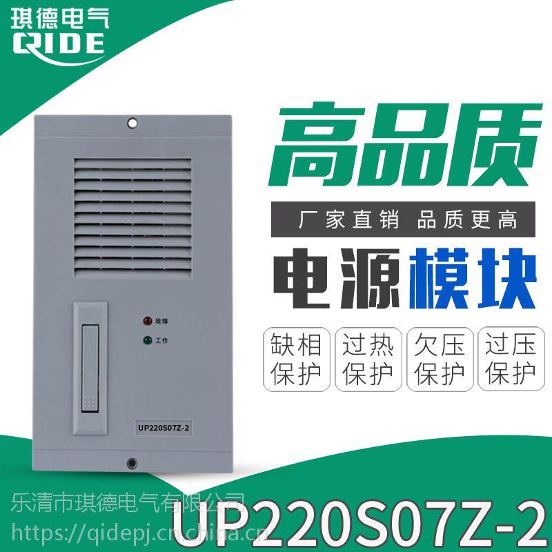 特惠价供应电源模块HD220/10-5直流屏充电模块