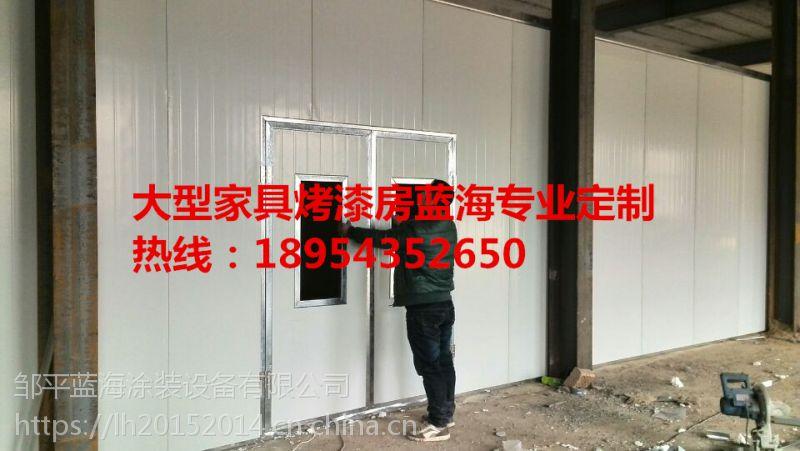 汽修钣金喷漆高温烤漆房北京远红外线喷烤漆房环保喷漆房定制厂家