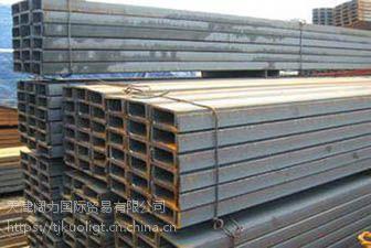 供应优质Q235槽钢市场行情7.5#中低端市场适用行业