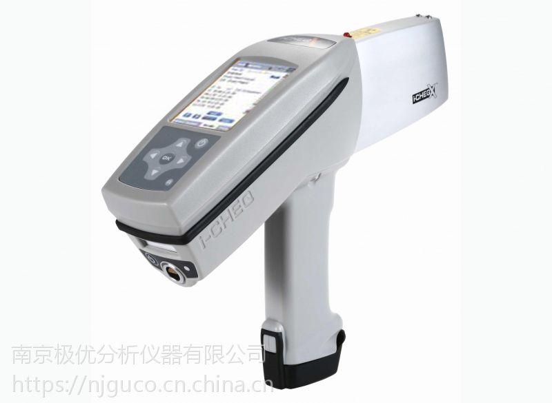 美国艾克i-5000手持合金光谱仪