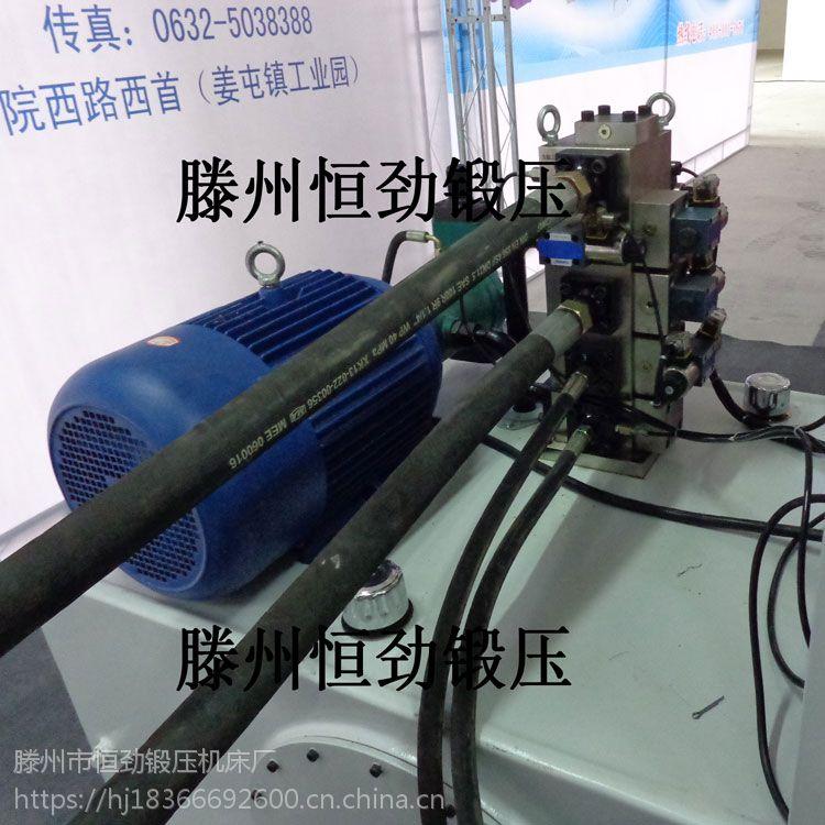 Y32-200T油压机 校正液压机 粉末制品成型机