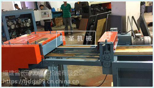 自然宽木板进行修边分拣清边锯带锯床多片锯