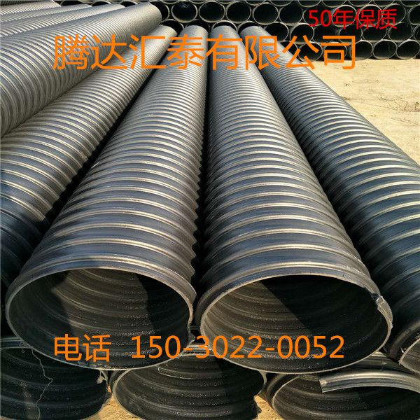 徐州聚乙烯钢带增强管最新价格