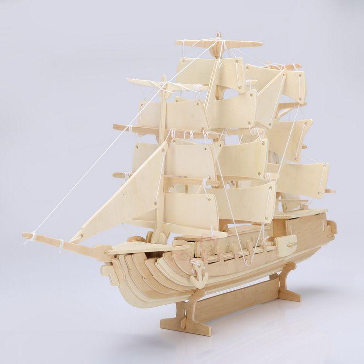 3D立体木质拼图船v立体模型儿童益智玩具羞辱二图纸图片