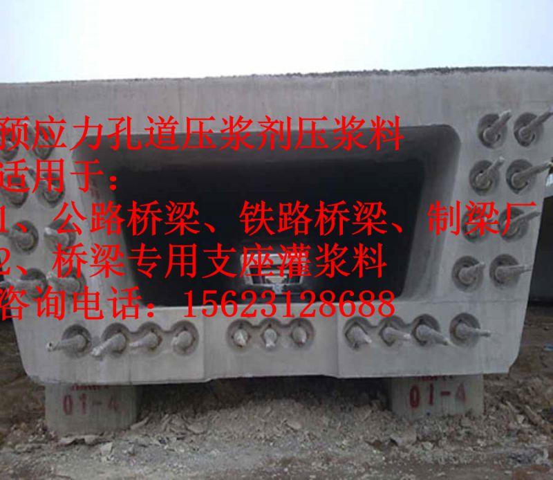 鹤峰县干的快的水泥欢迎咨询