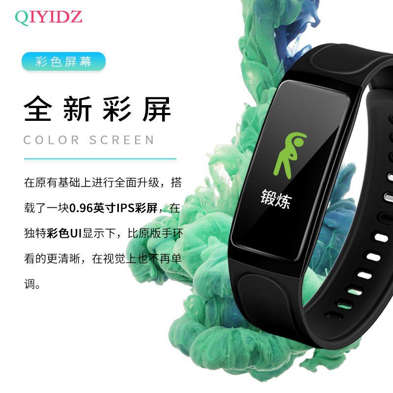 C7心率血压监测智能手环蓝牙计步防水运动手环厂家直销批发