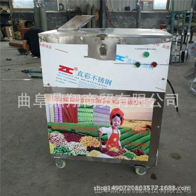 好用不贵的五谷杂粮膨化机 自动切断弯管膨化机鼎翔机械厂