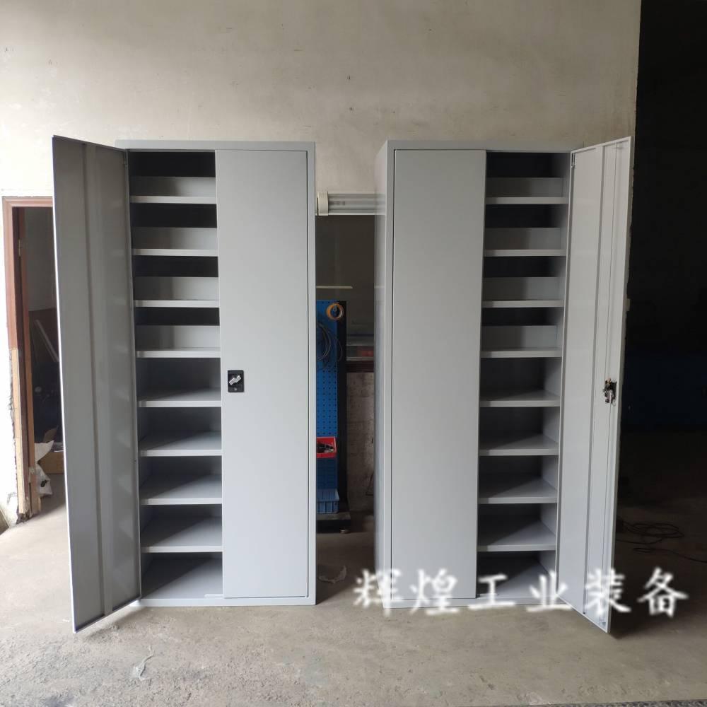 深圳 辉煌HH-244 东莞工具箱重型 江苏五金安全柜带门带锁