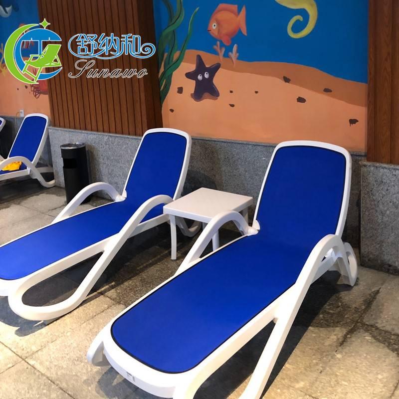 舒纳和 泳池休闲塑料躺椅时尚沙滩躺床酒店泳池休息躺椅