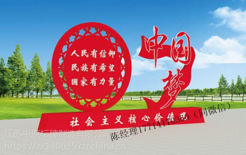 桃江县党员活动宣传栏加工定制