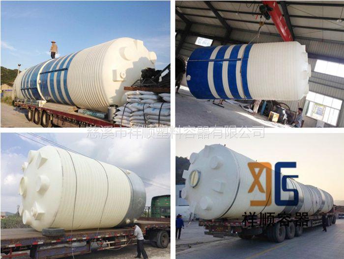 浙江塑料水箱50吨40吨30吨生产厂家 进口全新聚乙烯料