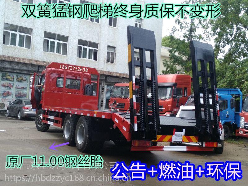 200挖机拖车包上牌江淮后双桥平板拖车厂家1.3L排量