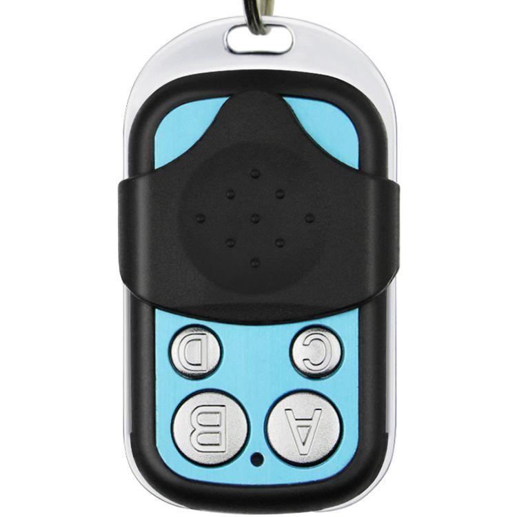 芯触发电动门伸缩门拨码对拷贝四建学习码车库门禁门机无线遥控器