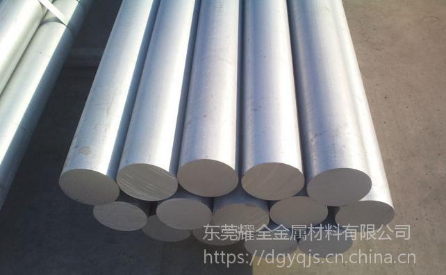 进口直供2A12高强度硬铝 抗腐蚀铝合金 易切削铝合金