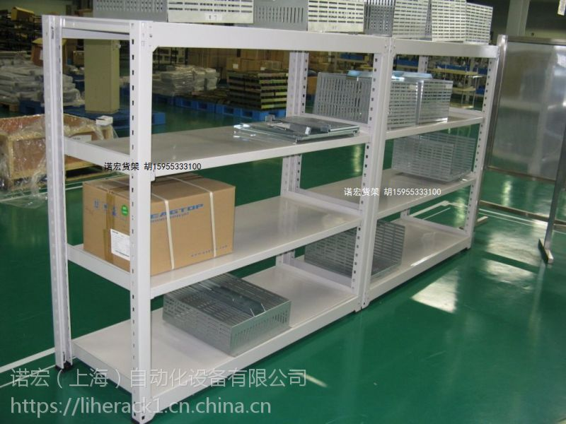 可调节轻型不锈钢层板货架产品结构特点描述-上海货架