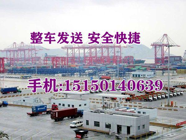 http://himg.china.cn/0/4_130_240600_600_450.jpg