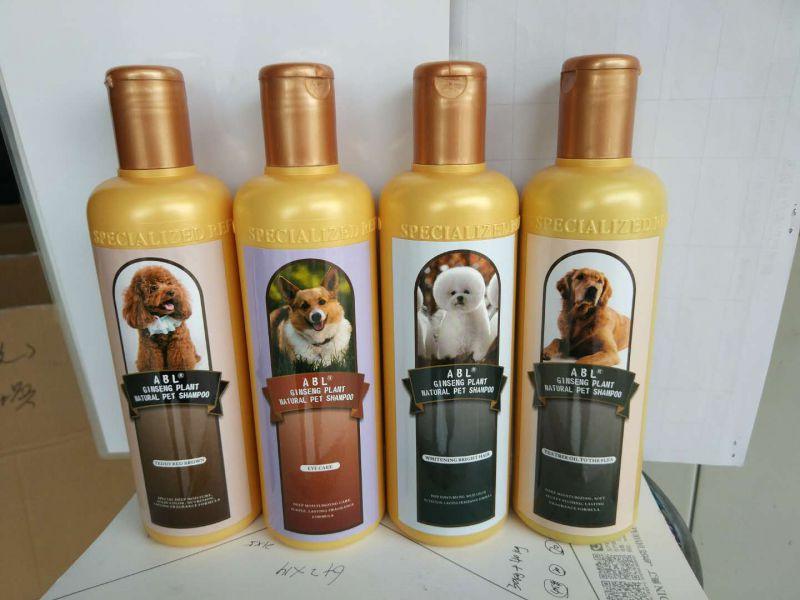 爱贝乐宠物浴液香波500ml 全犬种通用猫狗洗澡用品