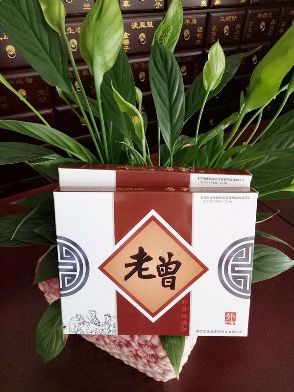 http://himg.china.cn/0/4_131_1034261_600_800.jpg