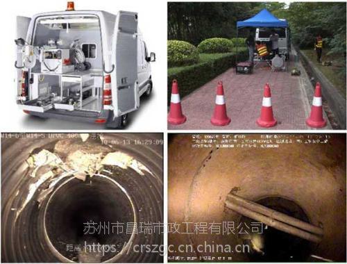 绍兴管道检测-绍兴CCTV检测电话