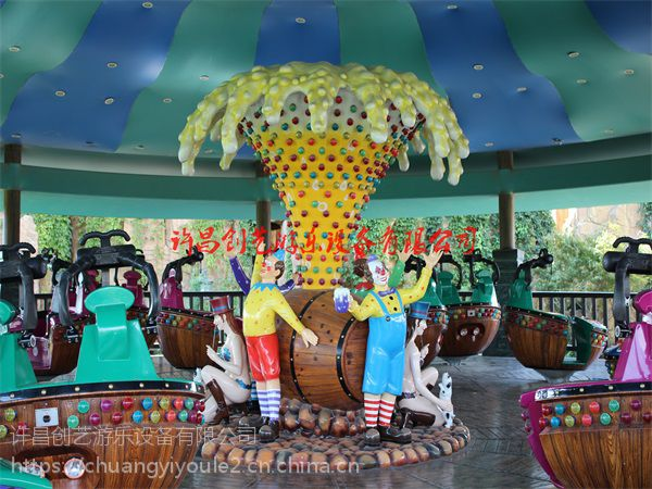 许昌创艺供应24座旋转类魔幻陀螺游乐设备公园情侣上座率的游艺设施