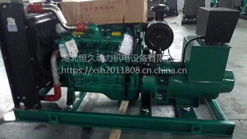 厂家优价供应300kw/千瓦玉柴柴油发电机组.YCMK420L-D20