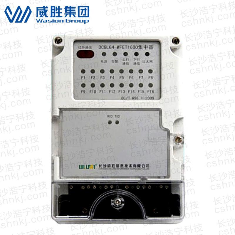 长沙威胜DJLFG3-WFET1600 光纤集中器