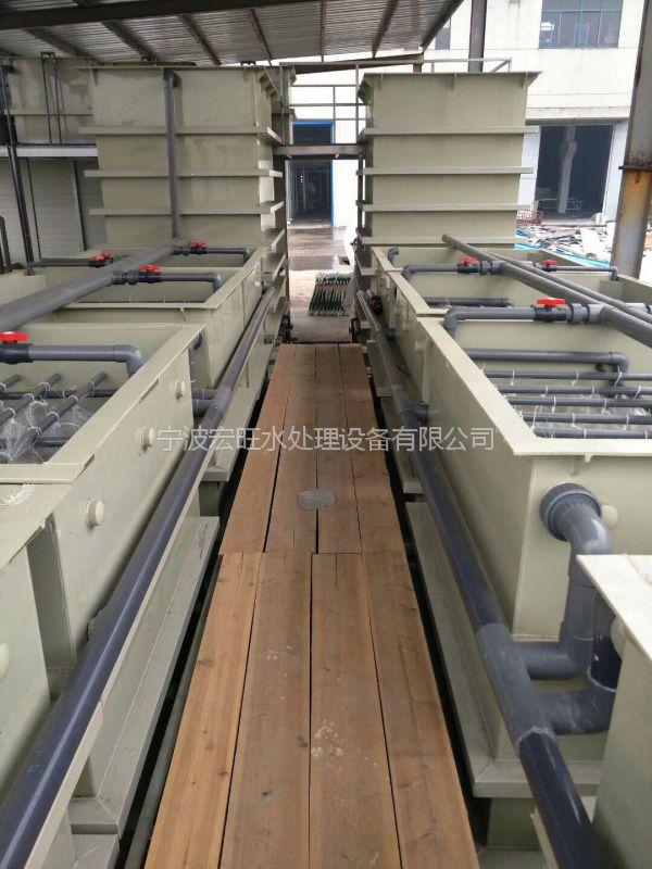 宏旺大型电子废水处理设备,浙江地区环保设备公司