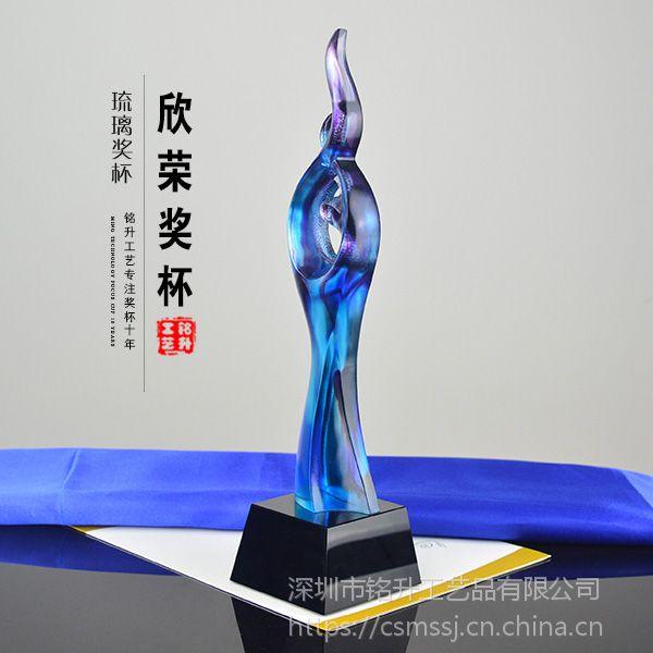 上海琉璃奖杯 铭升工艺优质琉璃奖杯厂家 年会颁奖 荣誉激励 底座免费刻字