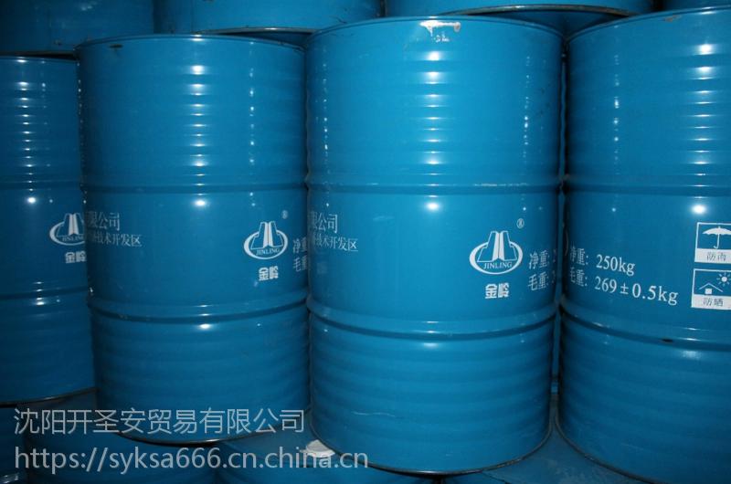 哈尔滨二氯甲烷生产企业 工厂价出售国标优级二氯甲烷桶装槽车均可发货