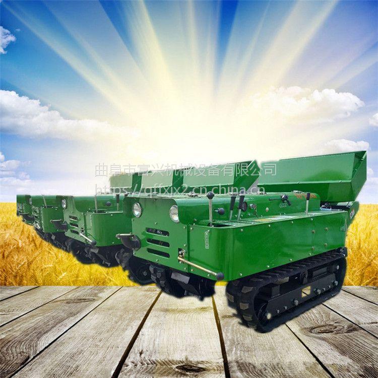 履带式双变速箱开沟施肥机图片 富兴批发爬坡果园旋耕机