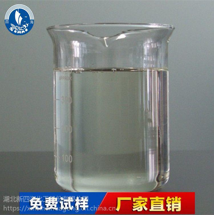 浙江高粘度107胶室温硫化200万CS四海厂家现货