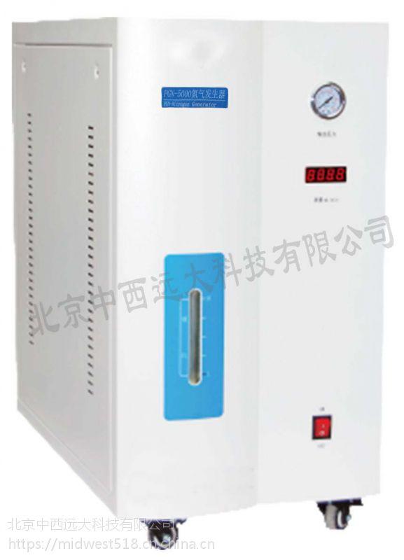 中西 氮气发生器 库号:M407105 型号:PL07-N2000