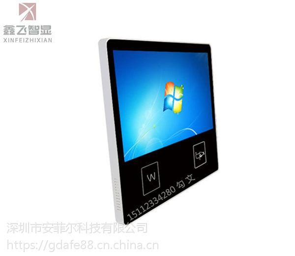 鑫飞XF-GG22BR 21.5寸智慧校园智能标配液晶显示器触摸一体机电子班牌电子签到机